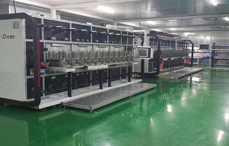 Shanghai Runfan Rubber&Foam Industrial Material Co, Ltd.